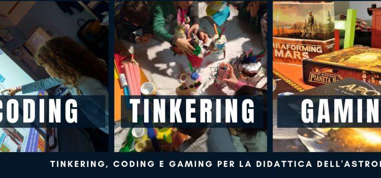 [16-10-2019] Tinkering, coding e gaming per la didattica dell'astrofisica